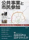 Book20090426