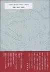 Book200904262