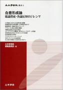 200904273
