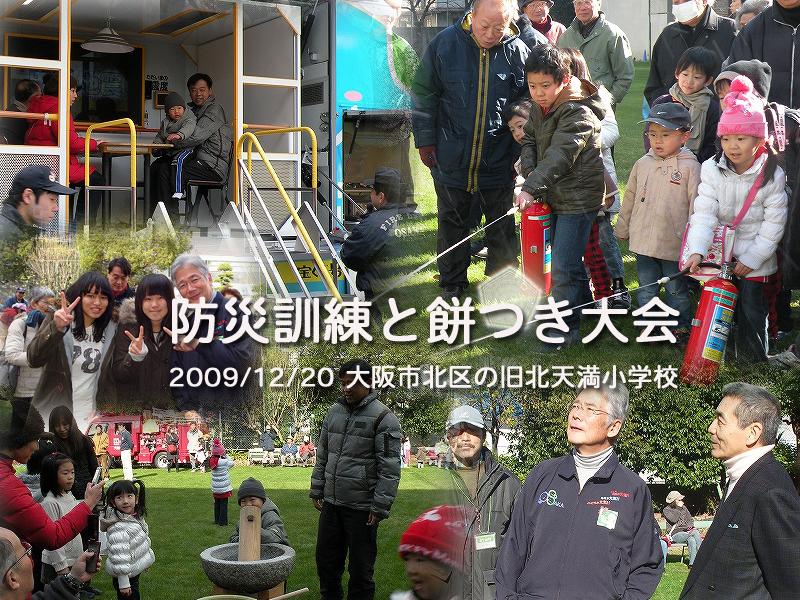 200912201